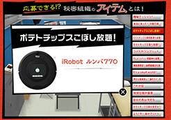 20140714_5.png