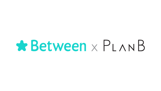 PlanB×BetweenコラボTOP.png